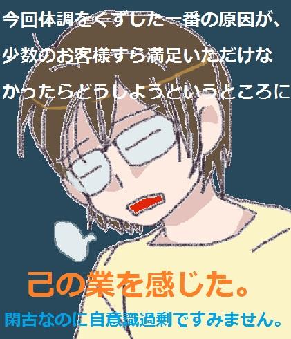 2017-09-07 kyoumiya