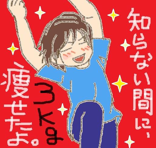 2017-09-12 kyoumiya