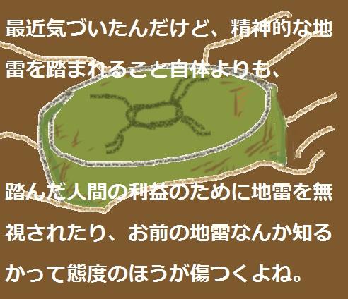 2017-09-14 betumiya01