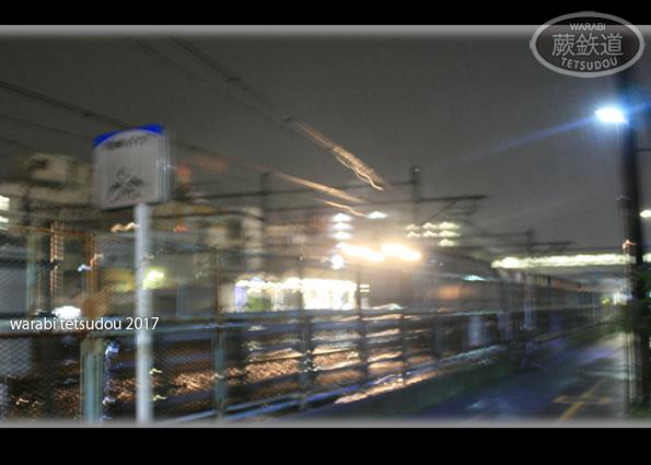 7-0917-3.jpg