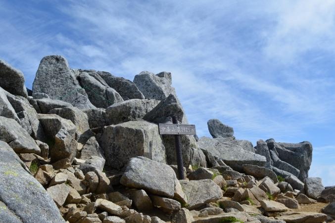 中岳山頂2