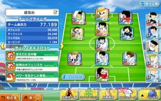 2017-6-16翼SS (5)