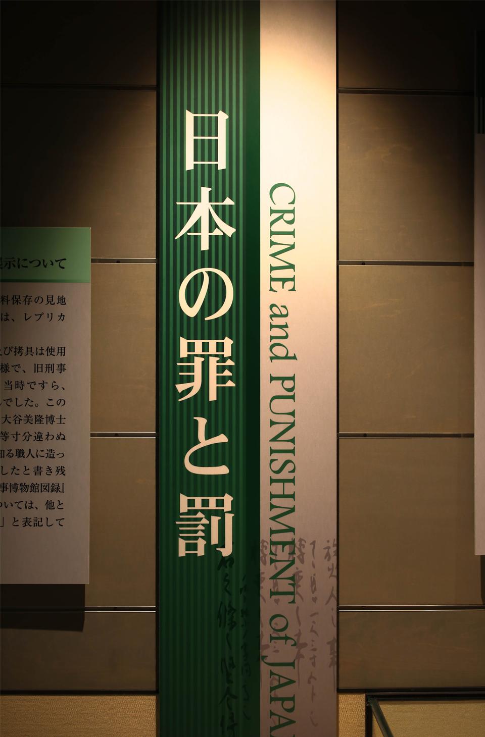 明治大学博物館.jpg