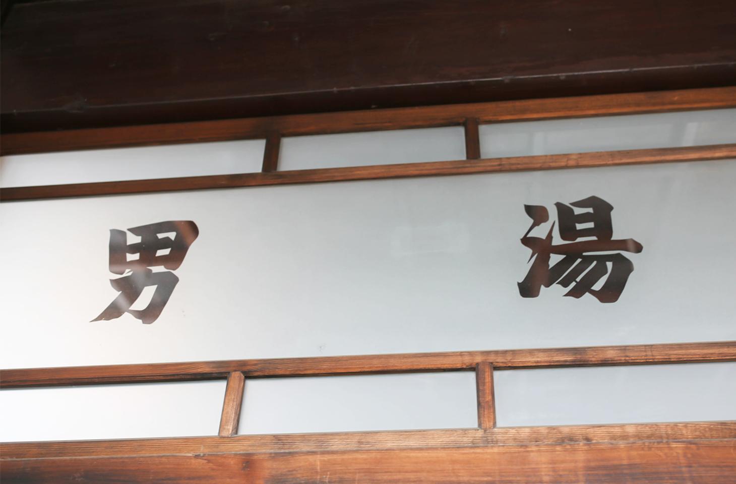 江戸東京たてもの園.jpg