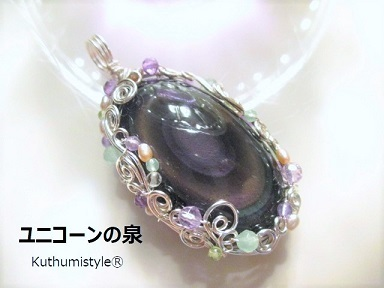 IMG_6861 (2)