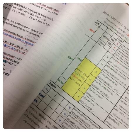 IMG_6208.jpg