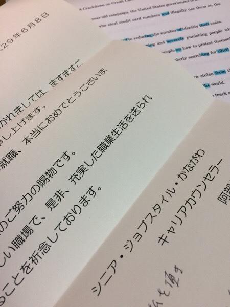 S__18817046.jpg