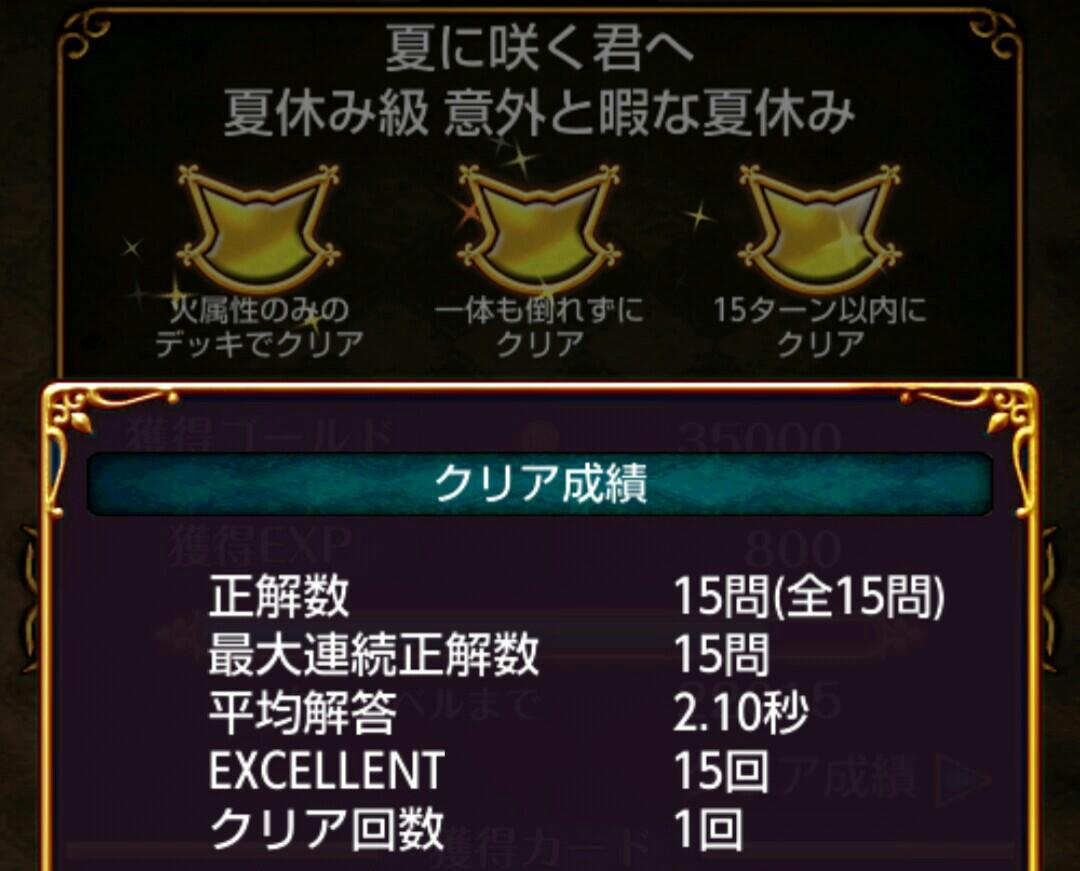 20170819014832433.jpg