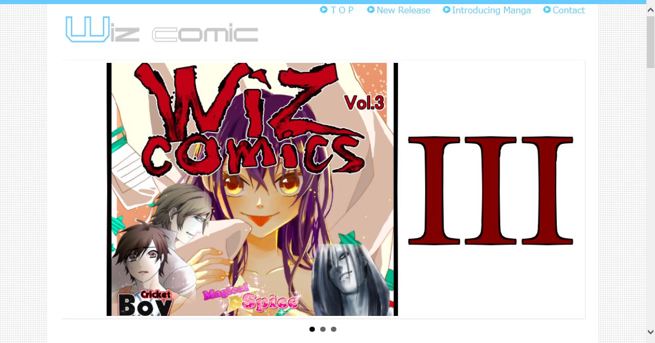 wizcomics1.png