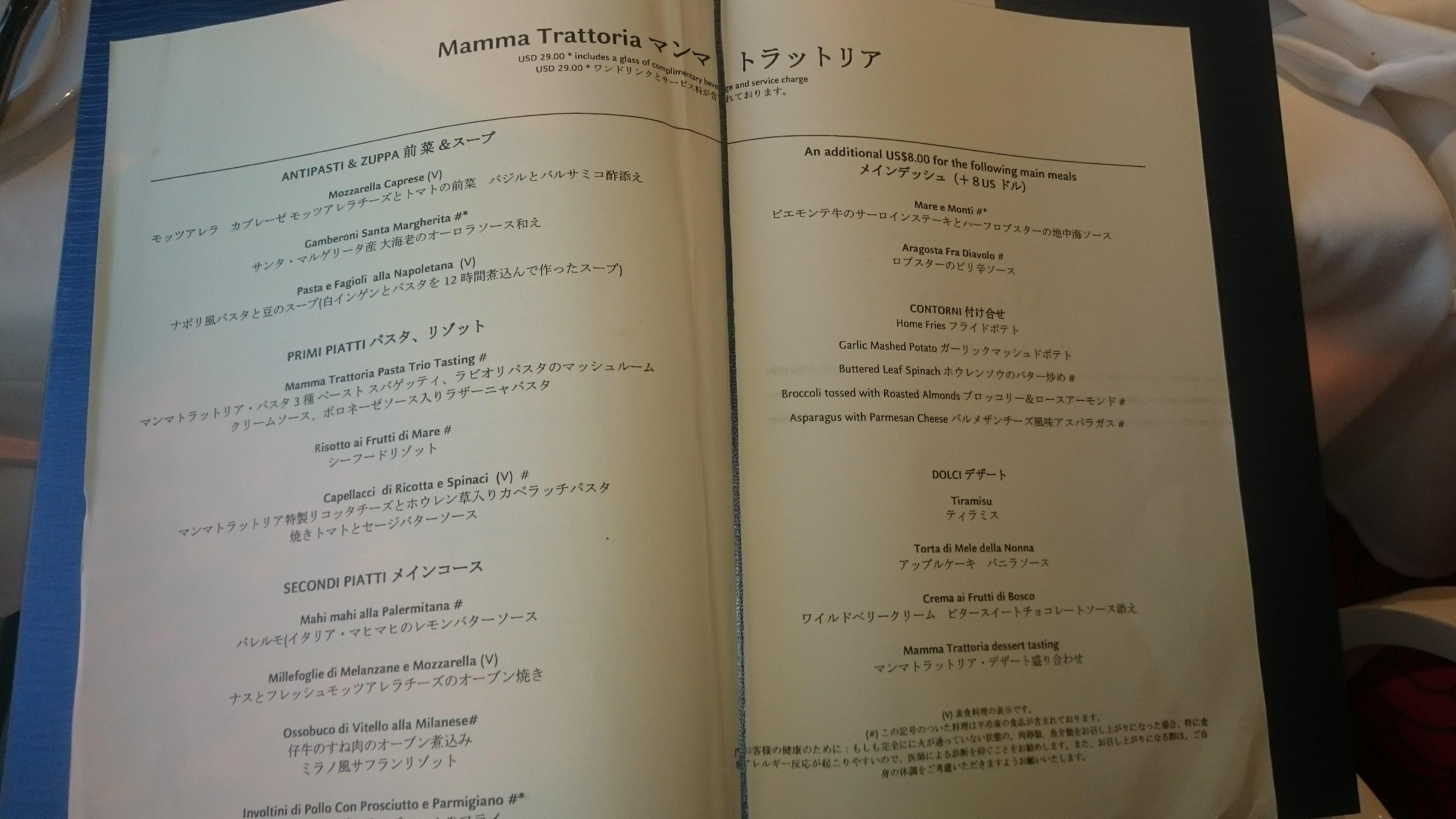 manma_menu.jpg