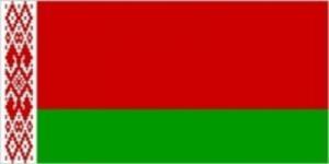 国旗:ベラルーシ