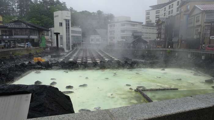 草津温泉と伊香保 (4)