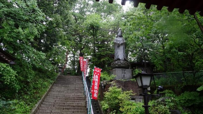 草津温泉と伊香保 (9)