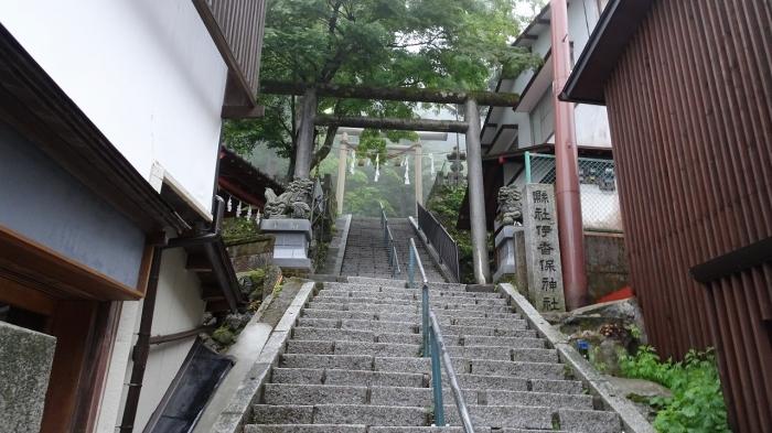 草津温泉と伊香保 (15)