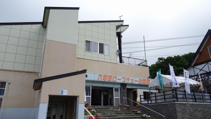 弘前から大館 (1)