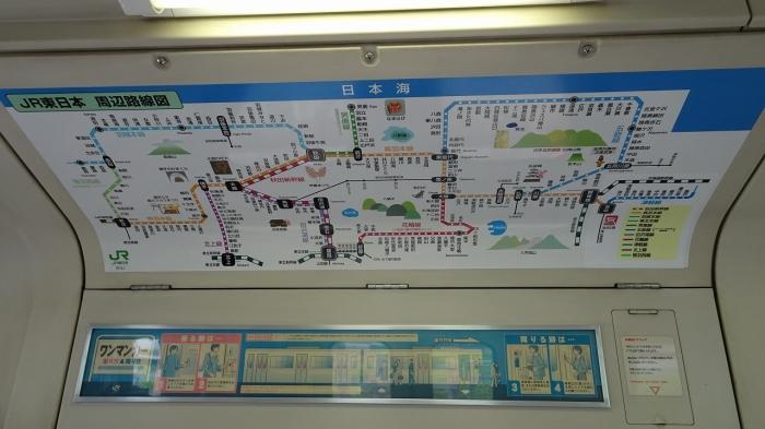 弘前から大館 (11)