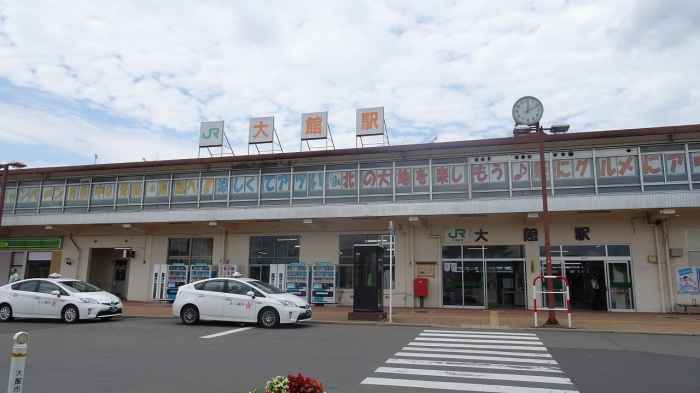 玉川温泉 (1)