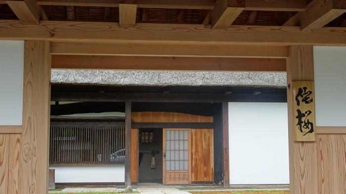 侘桜施設 (3)