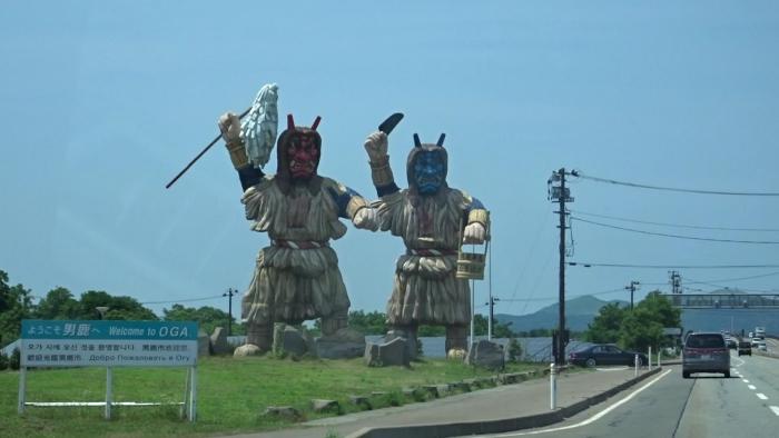 男鹿半島 (1)