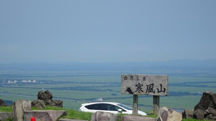 男鹿半島 (2)