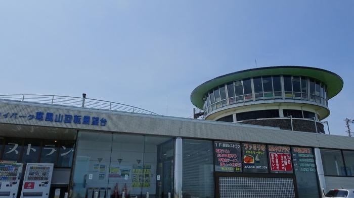 男鹿半島 (4)