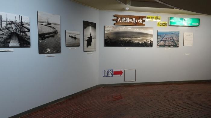 男鹿半島 (7)