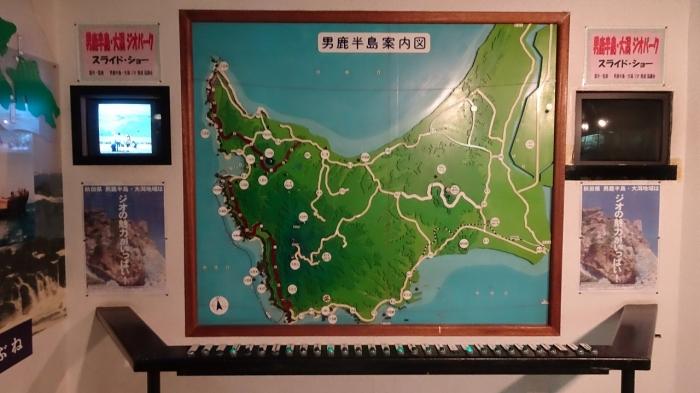 男鹿半島 (9)