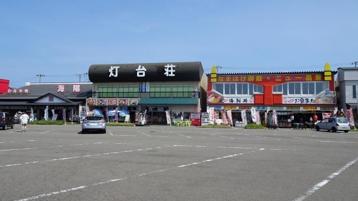 男鹿半島 (15)