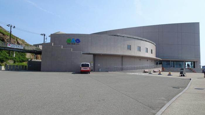 男鹿水族館とゴジラ岩 (1)