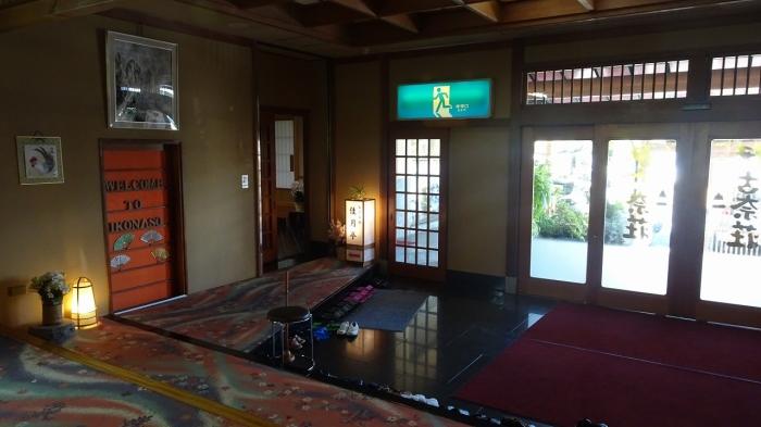 伊古奈荘施設 (1)