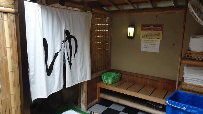 伊古奈荘施設 (7)