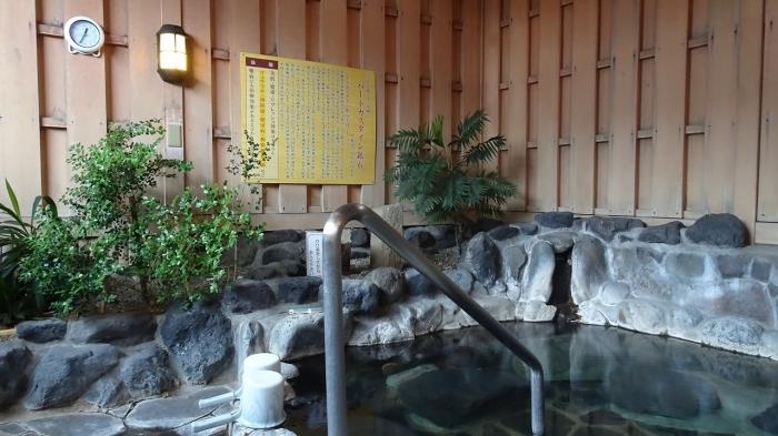 伊古奈荘施設 (9)