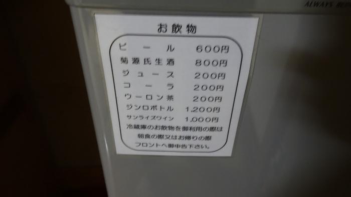 伊古奈荘部屋 (8)
