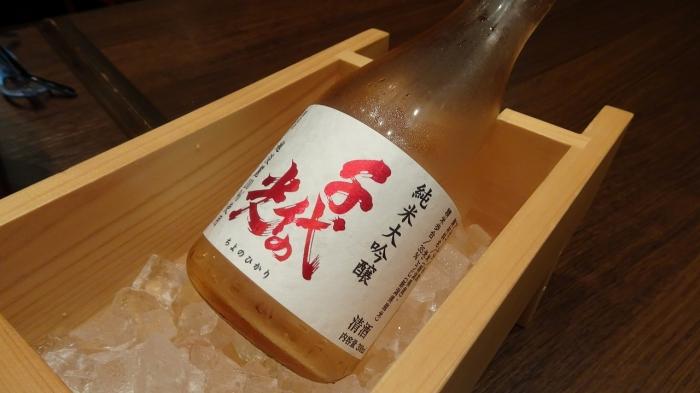 赤倉食事 (1)
