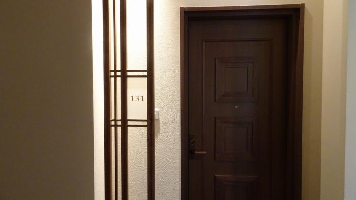 赤倉部屋 (2)
