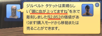 simss-0017_201708111838408af.jpg