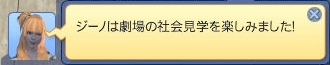 simss-0306.jpg