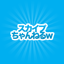 logo-sunburst.png