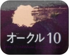 1DSCN0873.jpg
