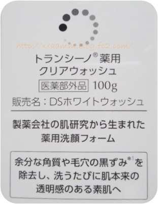 1DSCN0934.jpg