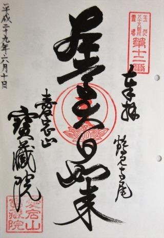 s_IMG_0047 (2)