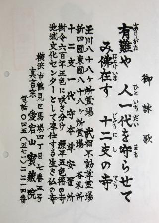 s_IMG_0048 (2)
