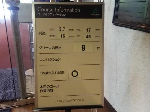 201706171
