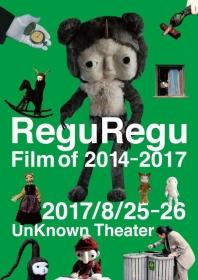 20170621171049939.jpg