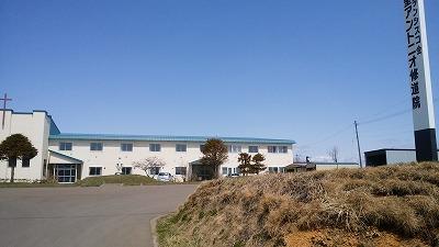 聖アントニオ修道院(釧路)