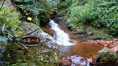 斜里岳8月旧道水連の滝