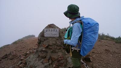 斜里岳8月頂上