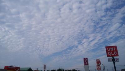 釧路9月の空