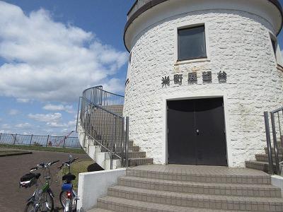 米町公園展望台(5月釧路)