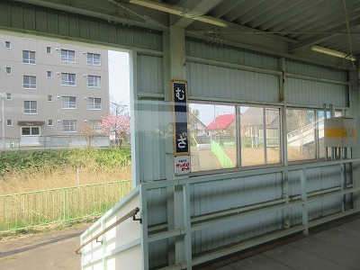 花咲線武佐駅
